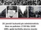 Barikāžu 30 gadu atceres pasākuma plakāts